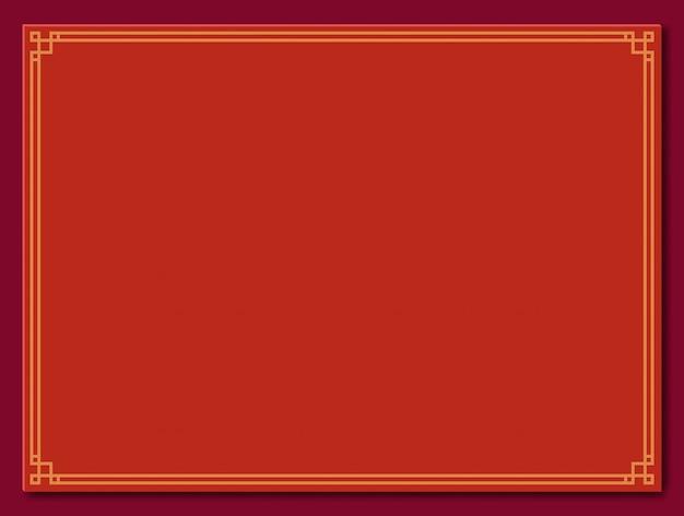 Fundo de quadro chinês na cor vermelha
