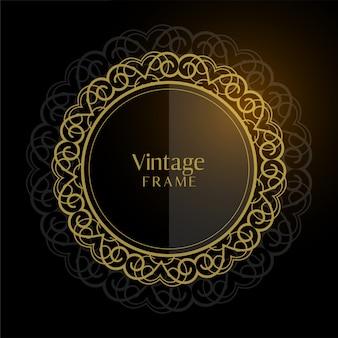 Fundo de quadro circular vintage de luxo