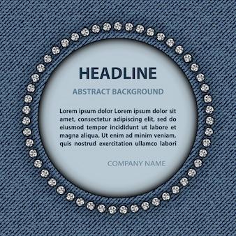 Fundo de quadro de círculo de jeans com modelo de texto