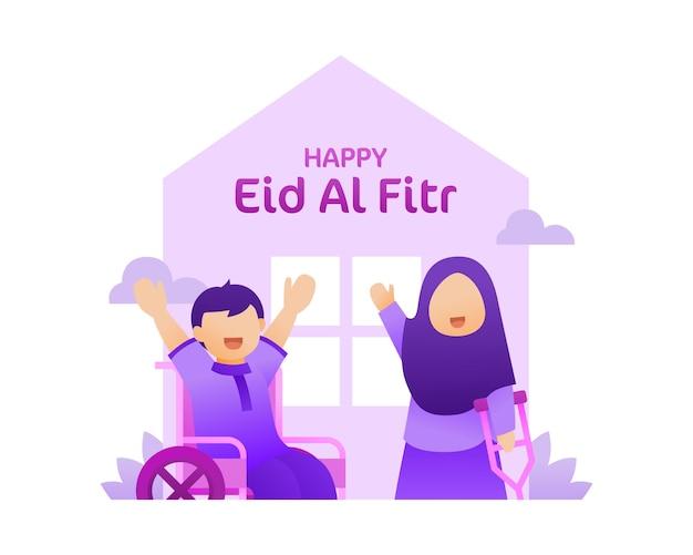 Fundo de ramadã com ilustração de crianças muçulmanas fofas