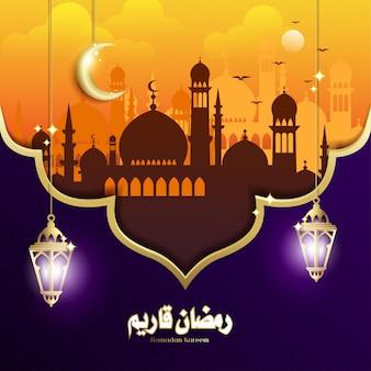 Fundo de ramadan kareem com lanterna de fanoos