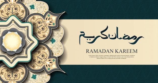 Fundo de ramadan kareem com mandala islâmica