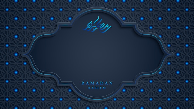Fundo de ramadan kareem em estilo 3d.