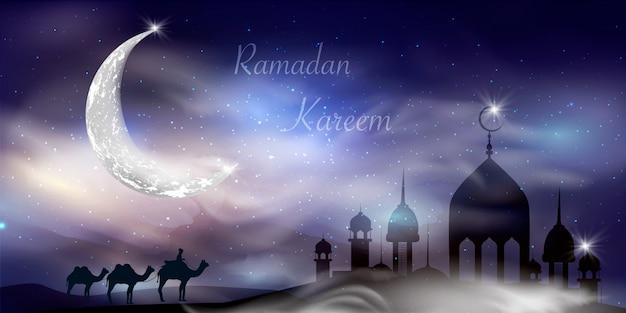 Fundo de ramadan kareem. mês da religião. caligrafia. lua luz. nuvens. templo com cúpulas. velha cidade muçulmana.