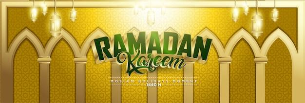 Fundo de ramadan kareem ouro