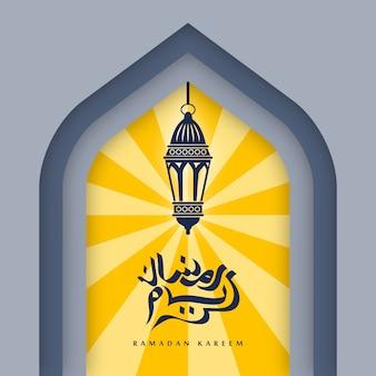 Fundo de ramadan kareem papercut