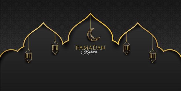 Fundo de ramadan kareem. projete com lua, lanterna no ouro, fundo preto.