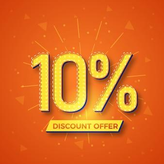 Fundo de rótulo de oferta de desconto de 10%