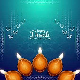 Fundo de saudação cultural do feliz festival de diwali da etinca