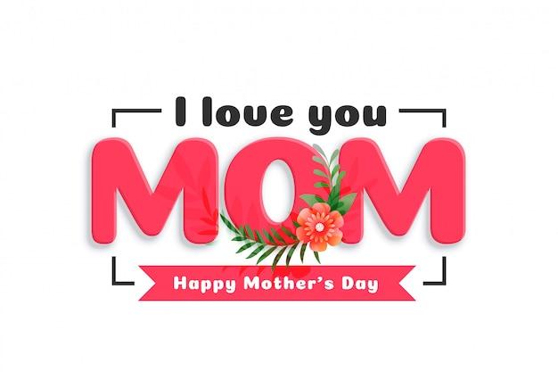 Fundo de saudação de amor de dia das mães