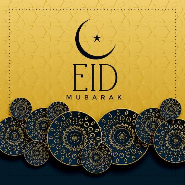 Fundo de saudação de festival de eid premium