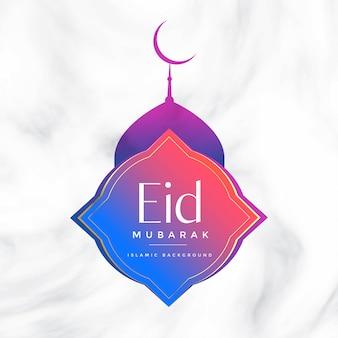 Fundo de saudação de festival vibrante eid mubarak