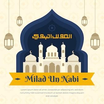 Fundo de saudação de mawlid milad-un-nabi com mesquita e lanternas