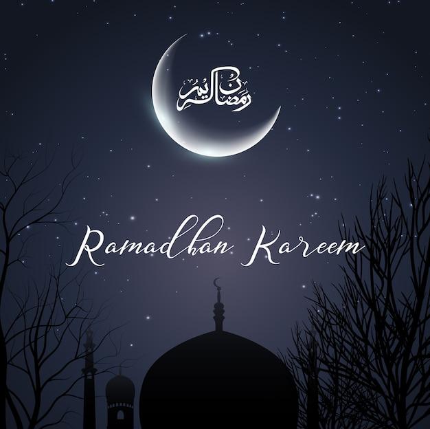 Fundo de saudação de ramadan kareem