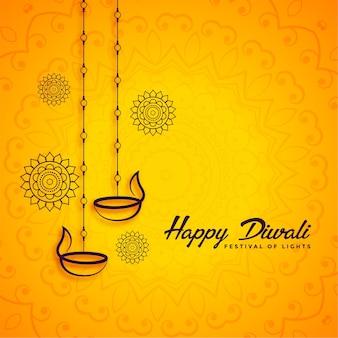 Fundo de saudação do feliz festival decorativo de diwali