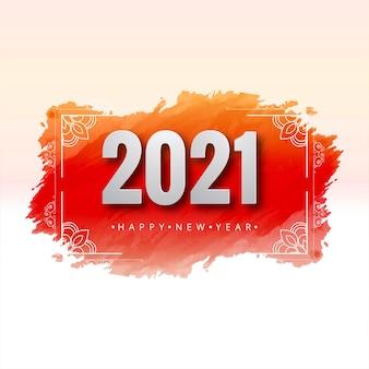 Fundo de saudação feliz ano novo 2021