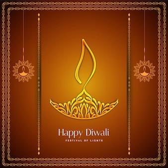 Fundo de saudação feliz festival de diwali feliz