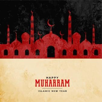 Fundo de saudação feliz festival muharram islâmica