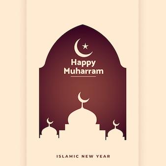 Fundo de saudação feliz muharram com mesquita e porta