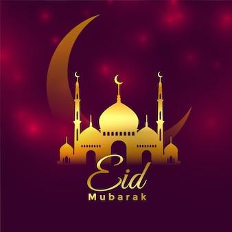 Fundo de saudação festival brilhante roxo eid mubarak