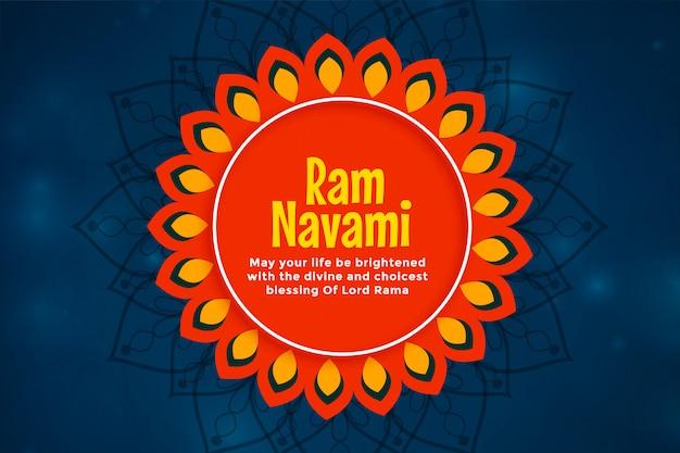 Fundo de saudação festival ram decorativo navami