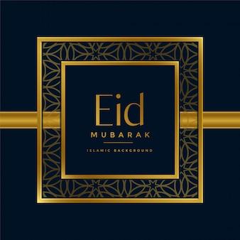 Fundo de saudação islâmica de eid mubarak dourado