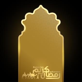 Fundo de saudação islâmica ramadan kareem com ilustração de camelo de viagem árabe.