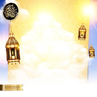 Fundo de saudação islâmica
