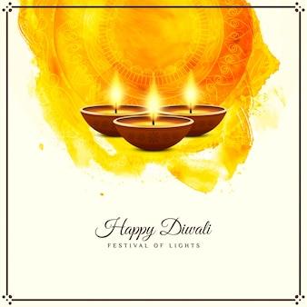 Fundo de saudação religiosa elegante feliz diwali