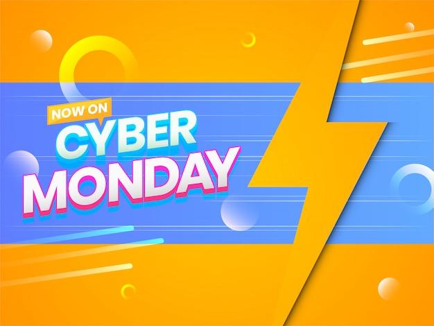 Fundo de segunda-feira cyber.