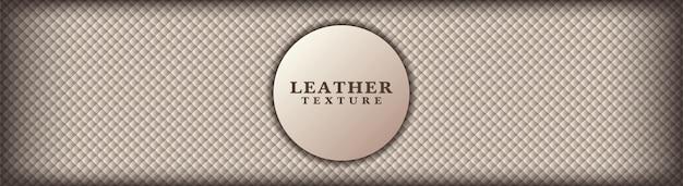 Fundo de sofá de textura de couro abstrato