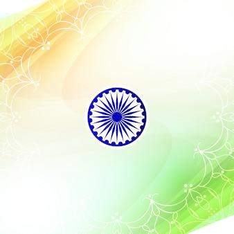 Fundo de tema da bandeira indiana tricolor ondulado elegante