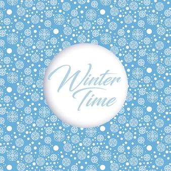Fundo de tempo de inverno. padrão de flocos de neve