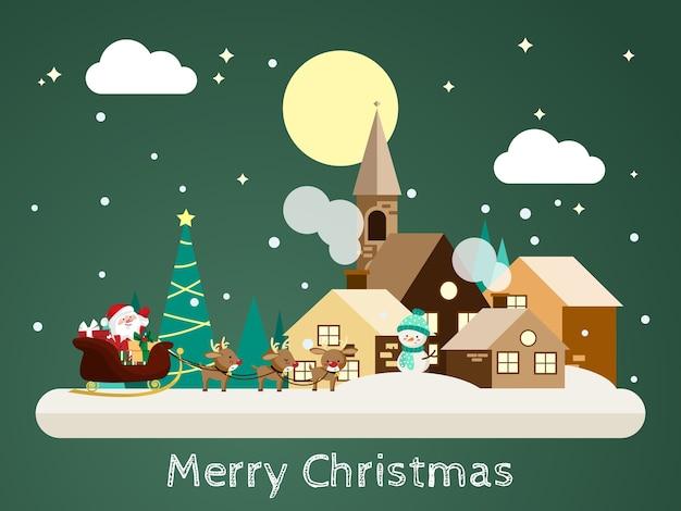 Fundo de temporada de férias de natal.