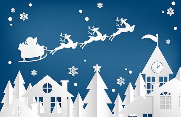 Fundo de temporada de férias de natal