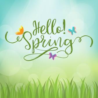 Fundo de temporada de primavera
