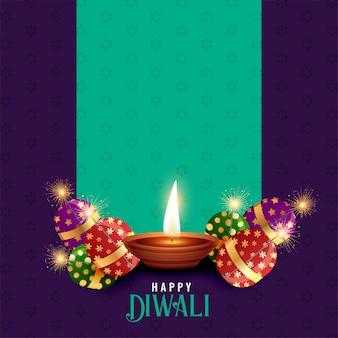 Fundo de temporada festival de diwali com espaço de texto