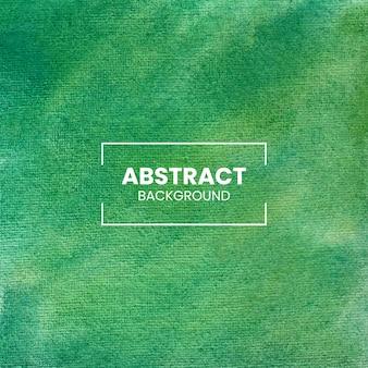 Fundo de textura abstrata aquarela