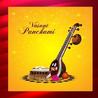 Fundo de vasant panchami feliz