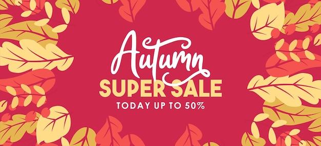 Fundo de venda de outono com folhas para venda de compras ou pôster promocional e folheto de moldura ou banner da web