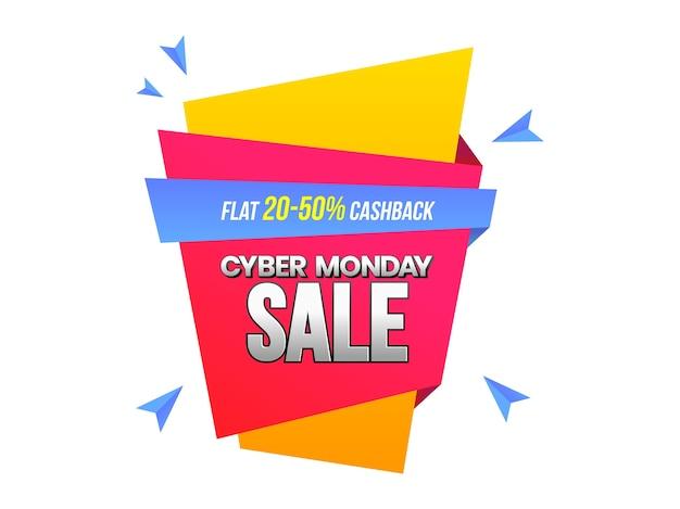 Fundo de venda de segunda-feira cyber.