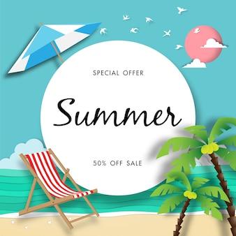 Fundo de venda de verão com vetor de estilo de arte de papel