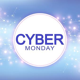 Fundo de venda do cyber segunda-feira. projeto de banner promocional. comunicação gráfica de fundo abstrato.