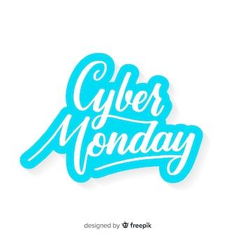 Fundo de vendas cyber segunda-feira com letras