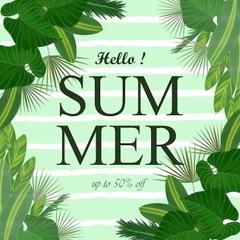 Fundo de verão com folhas tropicais