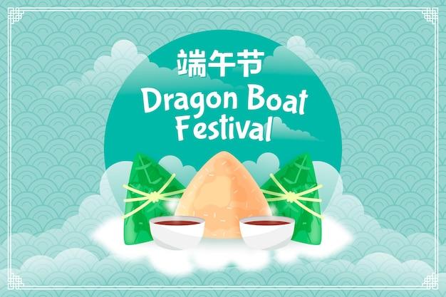 Fundo de zongzi de barco de dragão