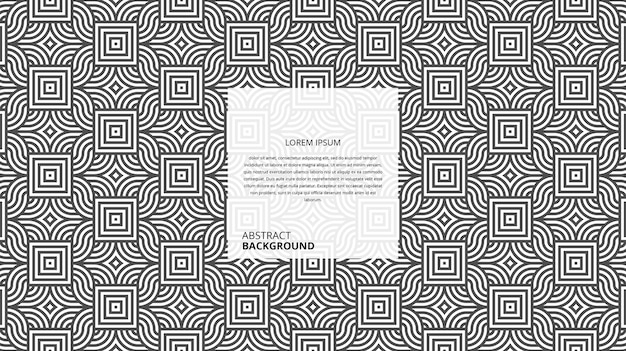 Fundo decorativo abstrato de linhas quadradas circulares
