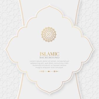 Fundo decorativo de luxo islâmico branco e dourado com padrão árabe e ornamentos decorativos