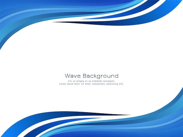 Fundo decorativo de onda azul elegante