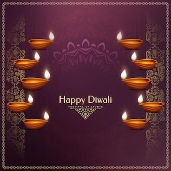 Fundo decorativo feliz do festival de diwali com lâmpadas penduradas